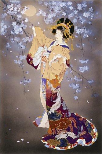 Posterlounge Stampa su Legno 40 x 60 cm: Yoi di Haruyo Morita/MGL Licensing