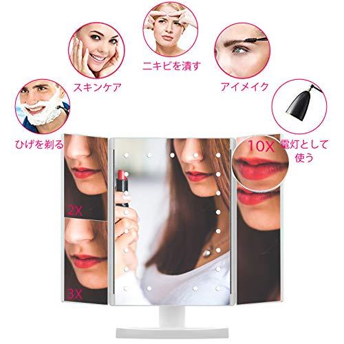 化粧鏡化粧ミラー鏡21個LED三面鏡女優ミラー卓上led付き折りたたみ拡大鏡2&3倍明るさ調節可能180°回転電池&USB2WAY給電ホワイト