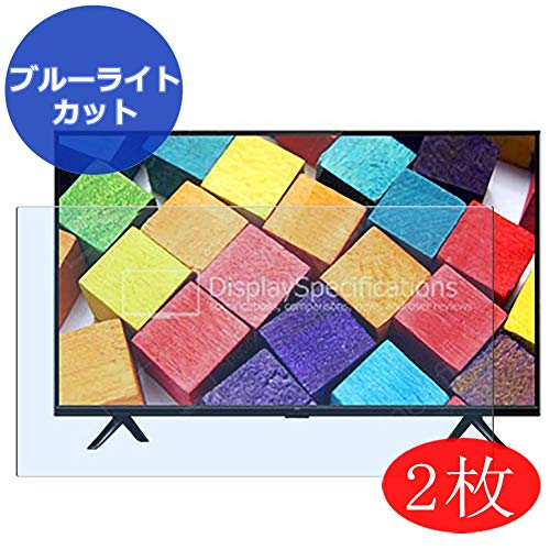 【2 Pack】 Synvy Anti Blue Light Screen Protector for 31.5' Xiaomi Mi TV E32A / 4A Pro 32 / 4S 32 / 4C 32 / 4C Pro 32 / 4A 32 TV Screen Film Protective Protectors [Not Tempered Glass]