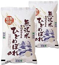清流米ひとめぼれ 【精米】宮城県登米市産 無洗米 ひとめぼれ 10kg(5kg×2)