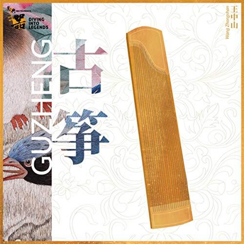 Diving into Legends:Guzheng