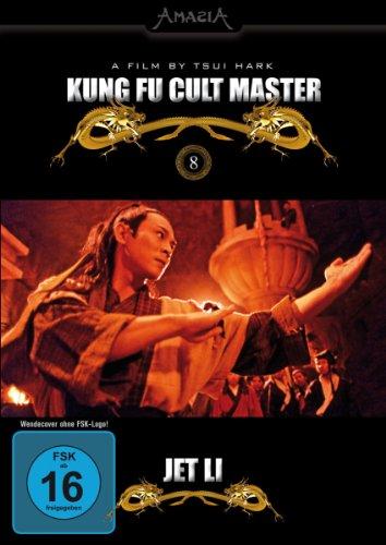 Kung Fu Cult Master [Alemania] [DVD]