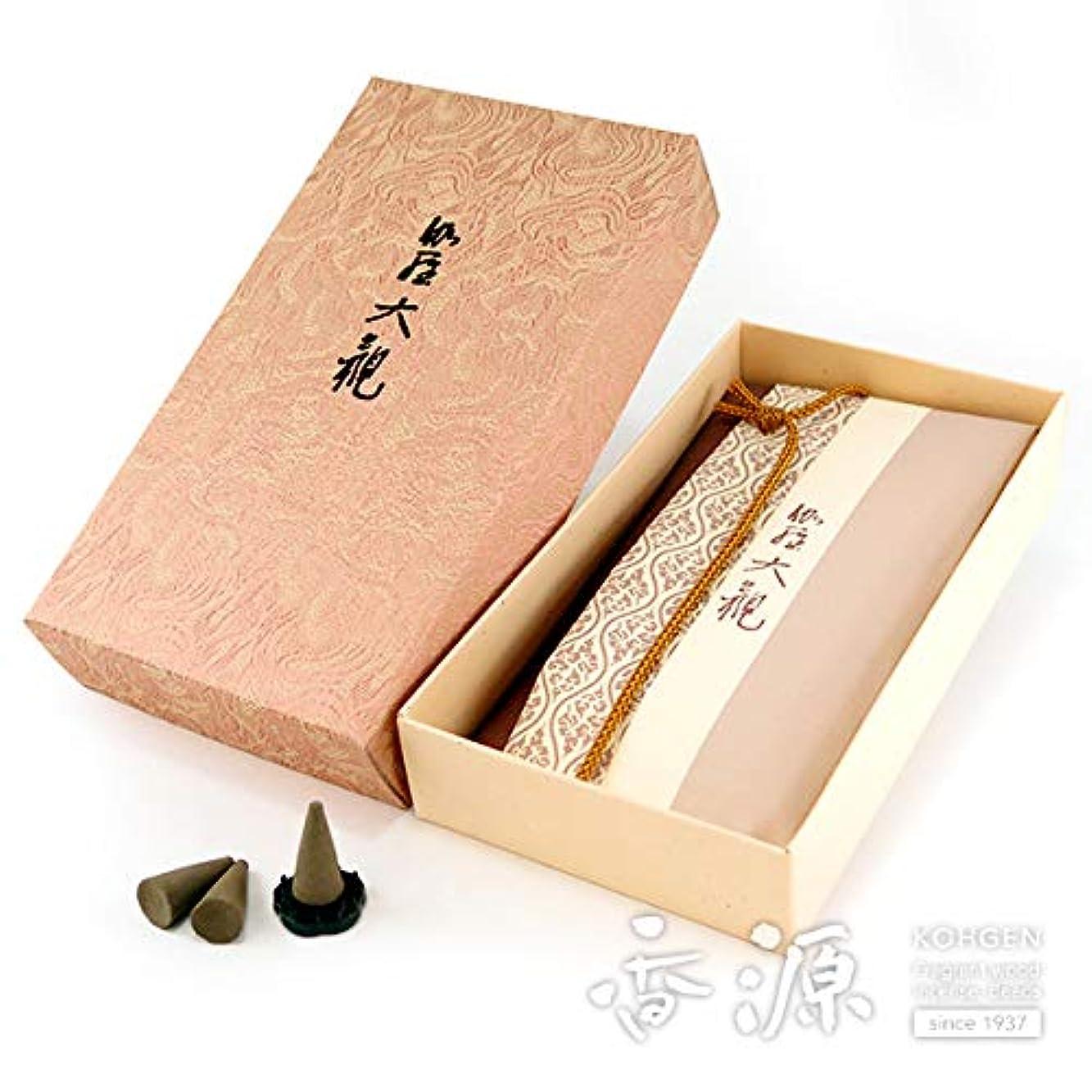 くすぐったいアナロジー悲劇的な日本香堂のお香 伽羅大観 コーン型 24個入