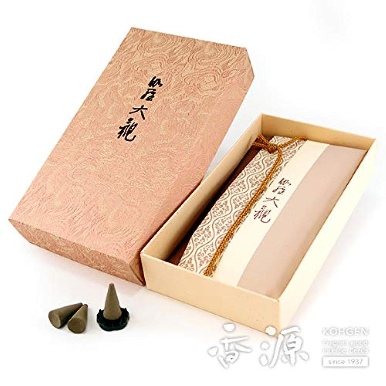 巨大九削る日本香堂のお香 伽羅大観 コーン型 24個入