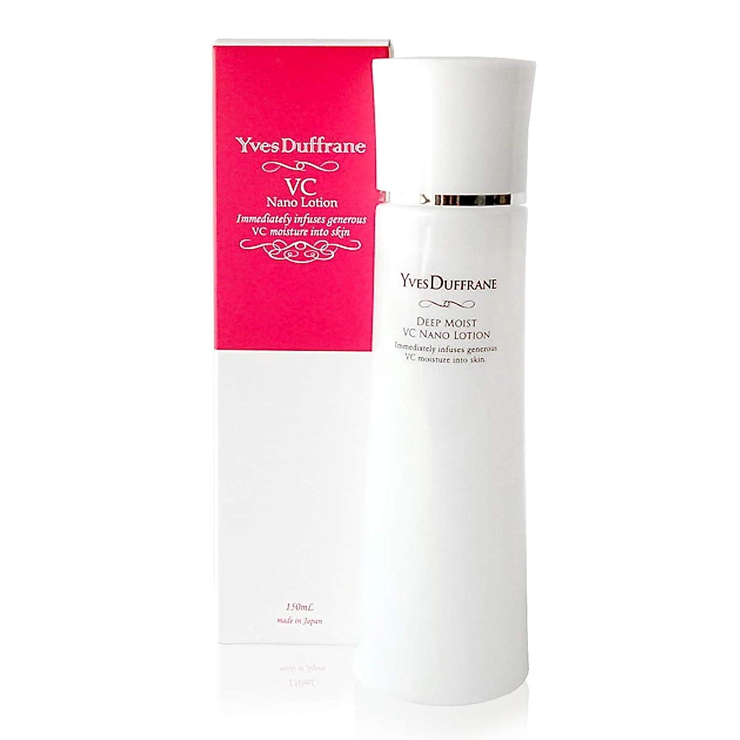 ステッチヶ月目処理ビタミンC誘導体 ナノ 化粧水 | VC ナノ化粧水 | 高保湿 乾燥 毛穴 敏感肌 メンズ OK