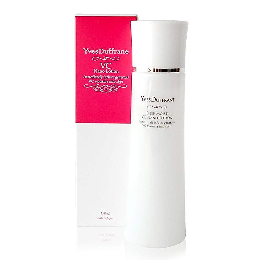 騒ぎ反毒ナビゲーションビタミンC誘導体 ナノ 化粧水 | VC ナノ化粧水 | 高保湿 乾燥 毛穴 敏感肌 メンズ OK
