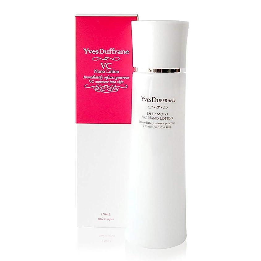 バーターネストカレンダービタミンC誘導体 ナノ 化粧水 | VC ナノ化粧水 | 高保湿 乾燥 毛穴 敏感肌 メンズ OK
