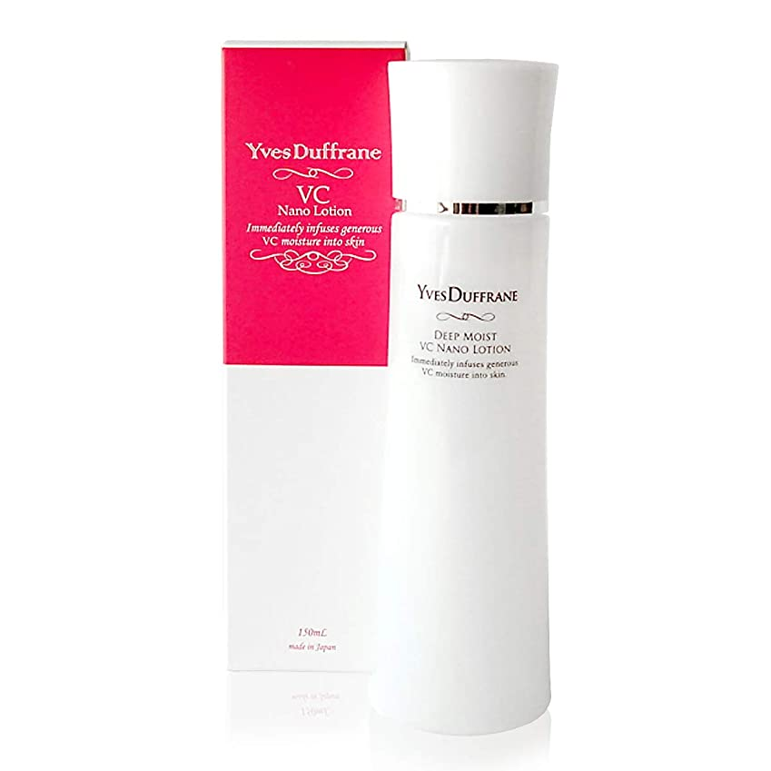記憶狂ったメンバービタミンC誘導体 ナノ 化粧水 | VC ナノ化粧水 | 高保湿 乾燥 毛穴 敏感肌 メンズ OK