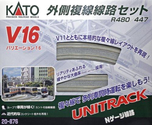 カトー V16 外側複線線路セット 20-876