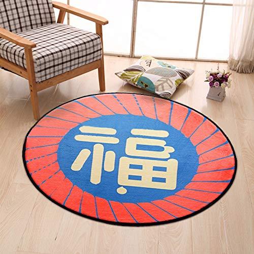 Alfombra Dibujos animados de estilo japonés sala de estar de la mesa de café de la mesa de la alfombra de la alfombra de la pieza completa del sofá de la pieza de la pieza de la casa de la casa de la