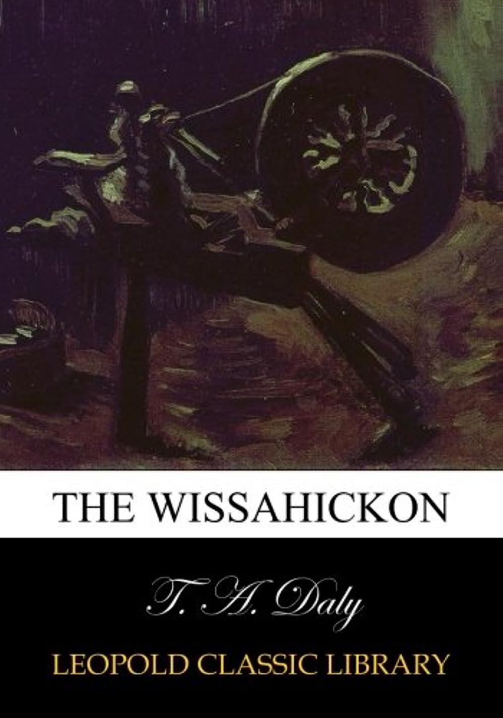 卑しいフェローシップ唯一The Wissahickon