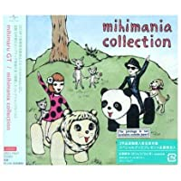 Mihimaru Gt - Mihimania Collection (2CDS) [Japan CD] UPCH-1956 by Mihimaru Gt (2014-02-19)