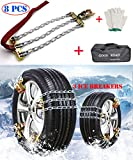 Car Snow Tire Chains Mud Chains, 8PCS Car Anti Slip Tire Chains Anti-Skid Chains, Adjustable Universal Car...