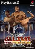 All Star Pro-Wrestling III [Japan Import]