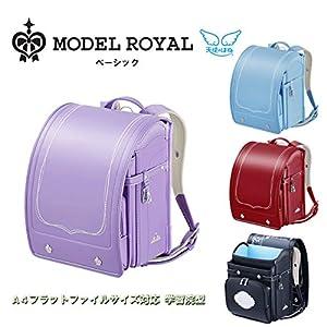 セイバン 2021年度 ランドセル 天使のはね ガールズ MODEL ROYAL For Girls モデルロイヤル ベーシック アンジュエール グロス 学習院型 MR21G カーマインレッド