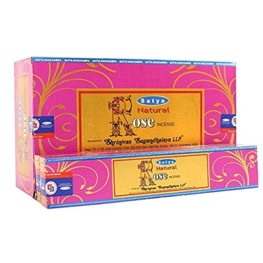 冗長控えめな耐えられるBox Of 12 Packs Of Natural Rose Incense Sticks By Satya