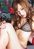 Doll[DVD]