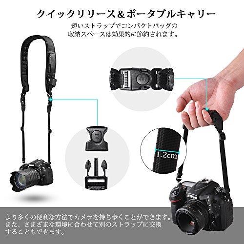 Tycka速写ストラップカメラネックストラップ滑り止め&通気性の高い&汗止め&人間工学に基づいたパッドクイックリリースDSLR、ヘビーカメラと双眼鏡用