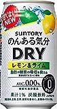 のんある気分 DRY レモン&ライム 350ml ×24缶 製品画像