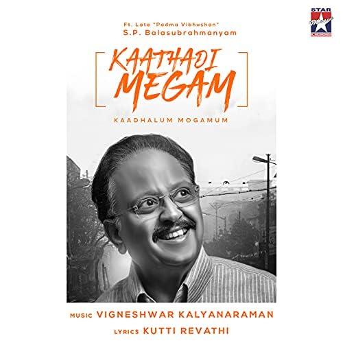 ヴァリアス・アーティスト feat. Vigneshwar Kalyanaraman