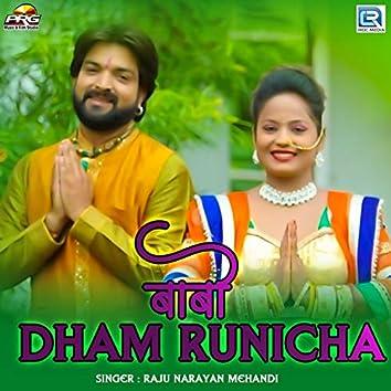 Babo Dham Runicha