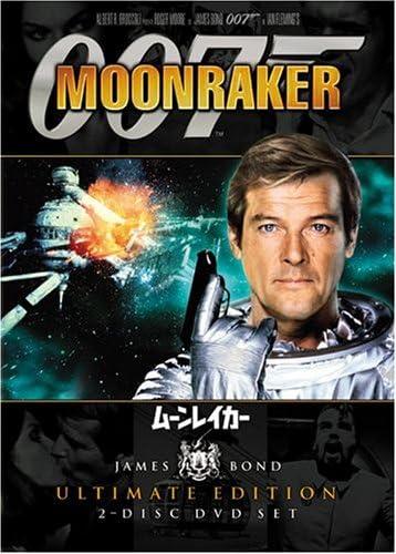『007 ムーンレイカー』(1979年)