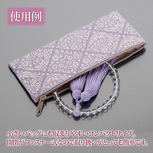 滝田商店『本水晶紫雲石仕立8mm玉』