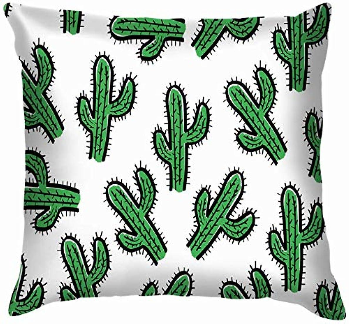 ラフト幸福独立してサボテンデザインスロー枕カバーホームソファクッションカバー枕カバーギフト45x45 cm