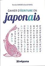 Cahier d'écriture en japonais de David Herel