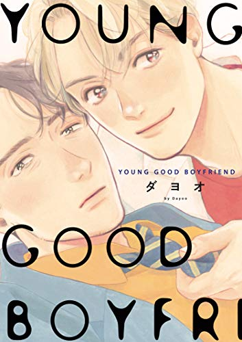 YOUNG GOOD BOYFRIEND (on BLUEコミックス)