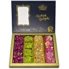 Turkish Delight Luxury Assorted Gourmet Gift Box Fantastic Rose & Pomegranate Flavor Experience With Pistachio (16-22 Pcs) 17 oz