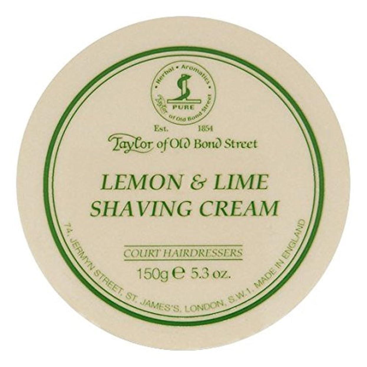 橋無臭液体Taylor of Old Bond Street Lemon & Lime Shaving Cream Bowl Twin Pack by Taylor of Old Bond Street [並行輸入品]