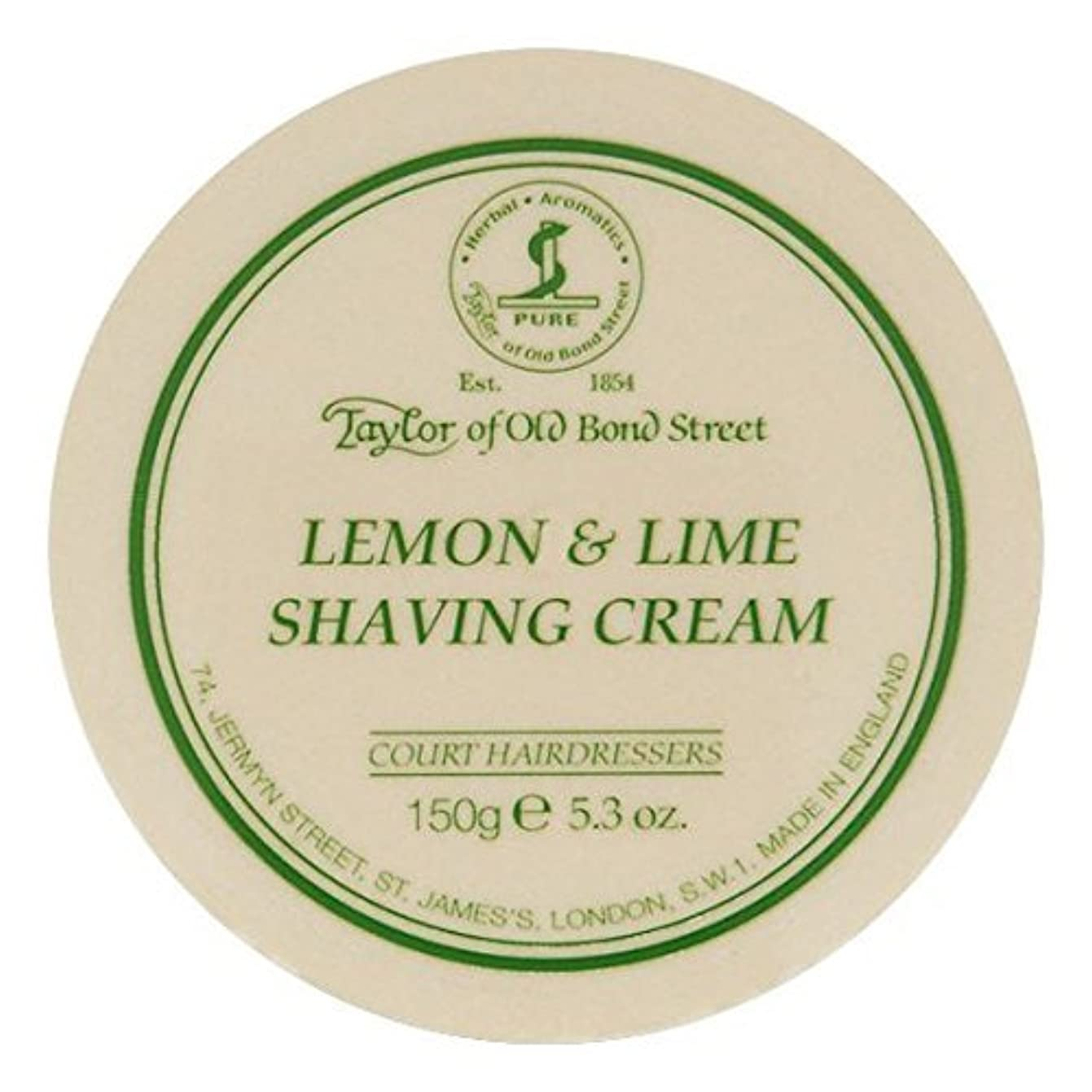 注入マイナス衰えるTaylor of Old Bond Street Lemon & Lime Shaving Cream Bowl Twin Pack by Taylor of Old Bond Street [並行輸入品]
