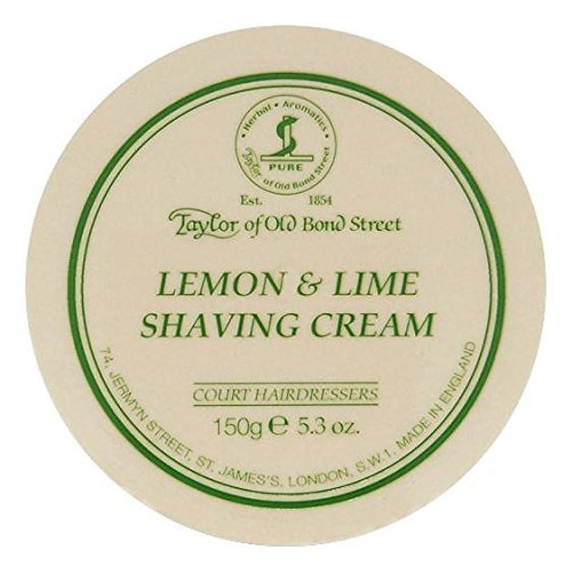 しっかり敬の念可動式Taylor of Old Bond Street Lemon & Lime Shaving Cream Bowl Twin Pack by Taylor of Old Bond Street [並行輸入品]