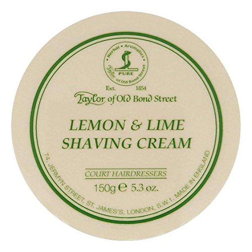 式イディオム恐怖症Taylor of Old Bond Street Lemon & Lime Shaving Cream Bowl Twin Pack by Taylor of Old Bond Street [並行輸入品]