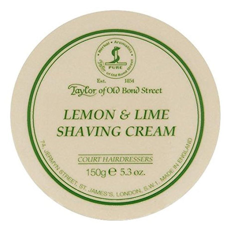Taylor of Old Bond Street Lemon & Lime Shaving Cream Bowl Twin Pack by Taylor of Old Bond Street [並行輸入品]