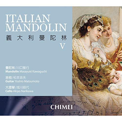 Italian Mandolin V