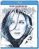 ホワイトアウト[Blu-ray/ブルーレイ]