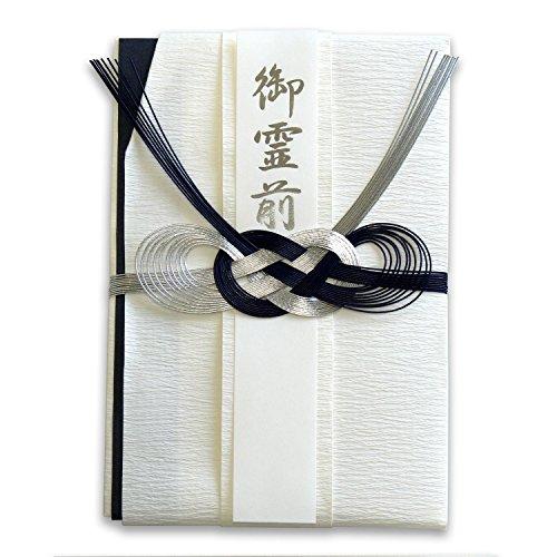 長門屋商店 不祝儀袋 特撰大金封 仏事用 檀紙紫銀10本結 キ-P953