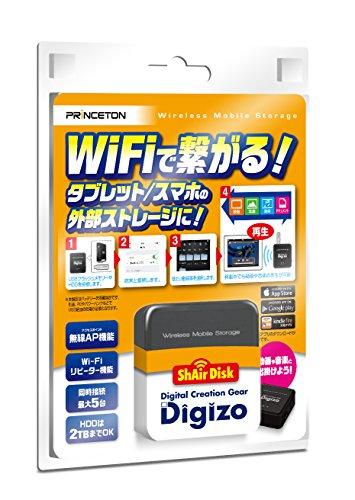 プリンストンワイヤレスモバイルストレージ「DigizoShAirDisk」PTW-SDISK1