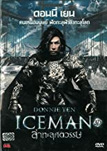 Iceman Chinese Movie Sub Eng / Donnie Yen, Baoqiang Wang <Brand New DVD>Iceman Chinese Movie Sub Eng / Donnie Yen, Baoqiang Wang <Brand New DVD>
