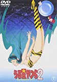 うる星やつら2 ビューティフル・ドリーマー[DVD]