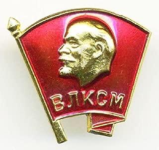 Komsomol The Young Communist League Original USSR Soviet Union Russian antiglobalist Pin Badge CCCP