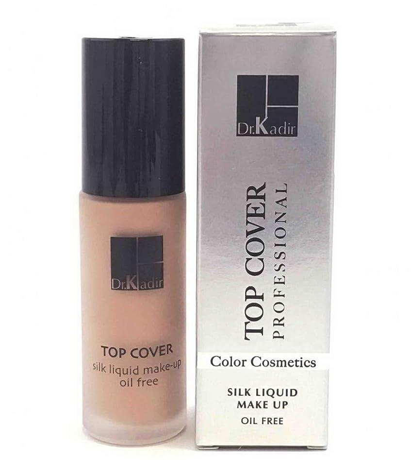検査官ランプ摂氏度Dr. Kadir Top Cover Silk Liquid Make Up Oil Free 30ml (shade 1)