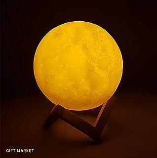 GIFTMarket | Lámpara Luna LED Grande Infantil de impresión