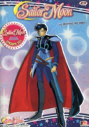 Sailor Moon - Lo spirito del lago(+gadget)Volume10Episodi37-40 [IT Import]