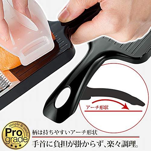 下村工業日本製プログレードスピード細千切り器PGS-02新潟燕三条製