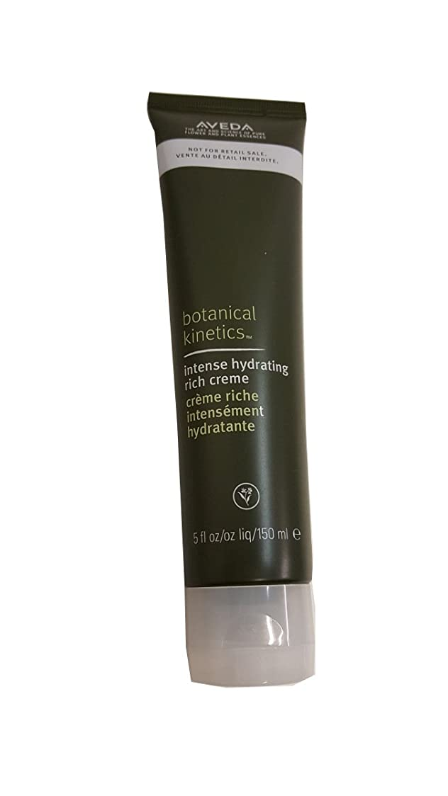 科学第五銃アヴェダ Botanical Kinetics Intense Hydrating Rich Creme (Salon Size) 150ml/5oz並行輸入品