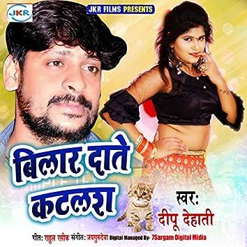 Bilar Date Katalash - Single