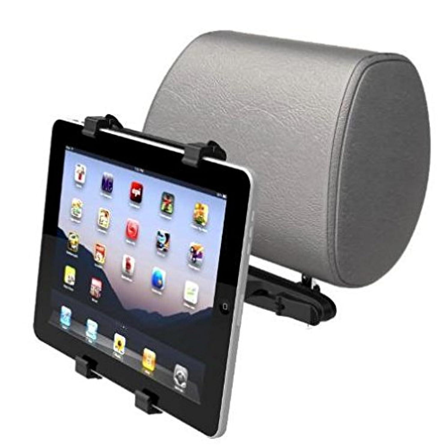Car Headrest Mount Tablet Holder Rotating Cradle Back Seat Dock Stand Kit Black for Microsoft Surface Pro - Microsoft Surface Pro 2 - Microsoft Surface Pro 3